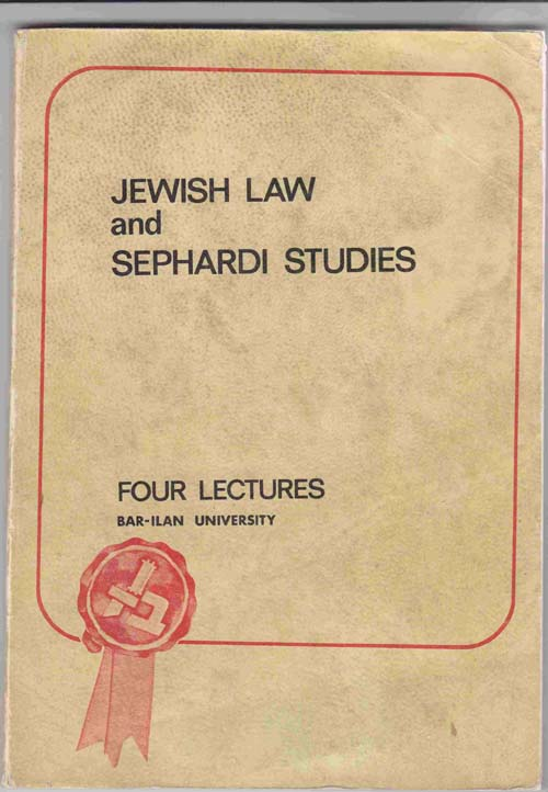 Image for Jewish Law and Sephardi Studies:  Four Lectures