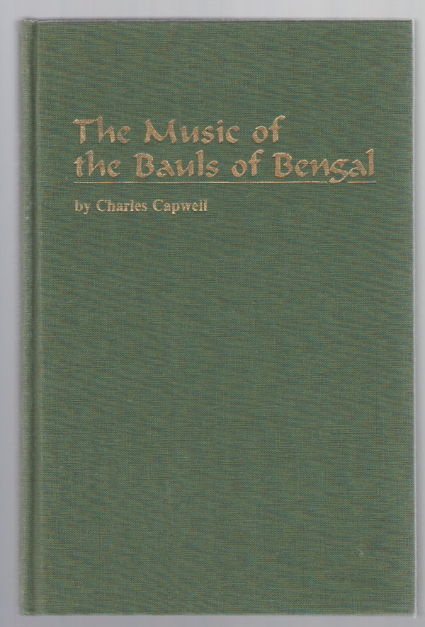 Image for The Music of the Bauls of Bengal