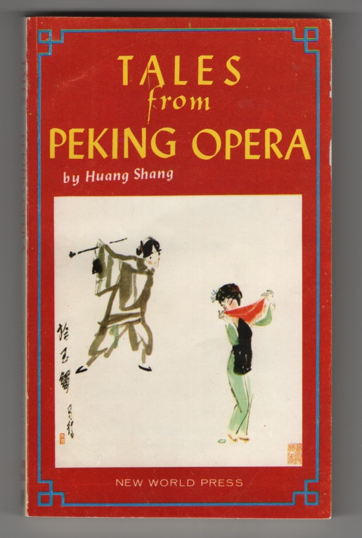 Image for Tales from Peking Opera